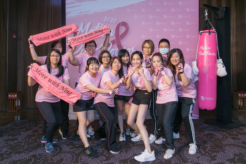 motiva pink power